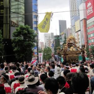 HzandBits Sound Effects: Tokyo Tourist